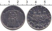 Изображение Монеты Сан-Марино 100 лир 1976 Сталь UNC