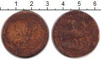 Изображение Монеты 1741 – 1761 Елизавета Петровна 2 копейки 1757 Медь VF Елизавета I Петровна