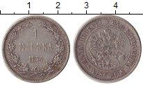 1881 – 1894 Александр III 1 марка 1874 Серебро