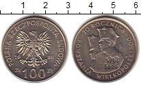 Изображение Монеты Польша 100 злотых 1988 Медно-никель XF 70 лет всепольского