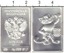 Изображение Монеты Россия 3 рубля 2011 Серебро UNC Олимпиада Сочи 2014.
