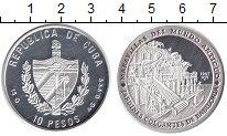 Изображение Монеты Куба Куба 1997 Серебро UNC-
