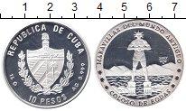Изображение Монеты Куба 10 песо 1997 Серебро UNC-