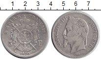 Изображение Монеты Франция 5 франков 1870 Серебро VF