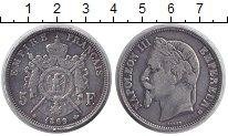 Изображение Монеты Франция 5 франков 1869 Серебро VF