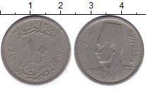 Изображение Монеты Египет 10 миллим 1941 Медно-никель VF