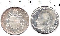Изображение Монеты Ватикан 500 лир 1979 Серебро UNC