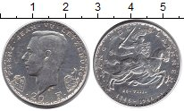 Изображение Монеты Люксембург 20 франков 1946 Серебро XF