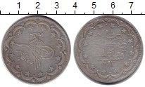Изображение Монеты Турция 20 куруш 1293 Серебро VF