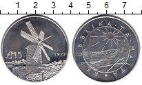 Изображение Монеты Мальта 5 фунтов 1977 Серебро Proof- Ветряная мельница.