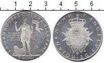 Изображение Монеты Мальтийский орден 3 скуди 1968 Серебро XF