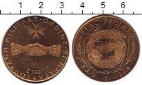 Изображение Монеты Мальтийский орден 2 тари 1968 Медь XF ФАО.