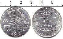 Изображение Монеты Сан-Марино 500 лир 1985 Серебро XF Европейский Год музы