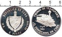 Изображение Монеты Куба 5 песо 1983 Серебро Proof Паровоз