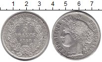 Изображение Монеты Франция 5 франков 1850 Серебро VF