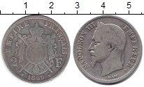 Изображение Монеты Франция 2 франка 1869 Серебро VF Наполеон III