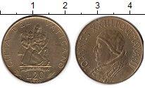 Изображение Монеты Ватикан 20 лир 1960 Латунь XF