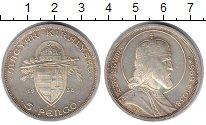 Изображение Монеты Венгрия 5 пенго 1938 Серебро XF 900 лет смерти Свято