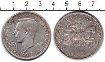Изображение Монеты Люксембург 100 франков 1946 Серебро XF