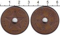 Изображение Монеты Бельгийское Конго 5 сантимов 1888 Медь XF