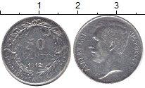 Изображение Монеты Бельгия 50 сантимов 1912 Серебро XF
