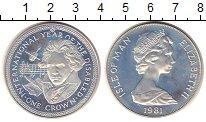 Изображение Монеты Великобритания Остров Мэн 1 крона 1981 Серебро UNC