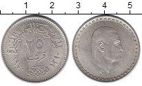 Изображение Монеты Египет 25 пиастров 1970 Серебро UNC-
