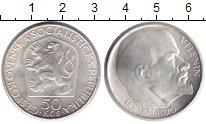 Изображение Монеты Чехословакия 50 крон 1970 Серебро UNC