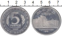 Изображение Монеты Россия 5 рублей 1993 Медно-никель XF Родная запайка. Архи