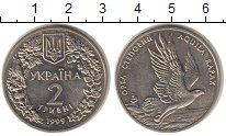 Изображение Монеты Україна 2 гривны 1999 Медно-никель UNC Орёл степной.