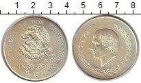 Изображение Монеты Мексика 5 песо 1952 Серебро UNC