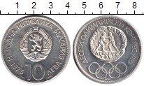 Изображение Монеты Болгария 10 лев 1975 Серебро UNC-