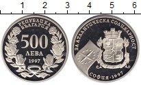 Изображение Монеты Болгария 500 лев 1997 Медно-никель Proof-