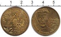 Изображение Монеты Польша 2 злотых 2006 Латунь XF Художники Польши 19-