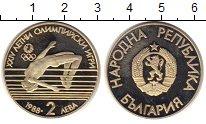 Изображение Монеты Болгария 2 лева 1988 Медно-никель XF
