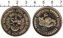 Изображение Монеты Болгария 5 лев 1988 Медно-никель Proof-