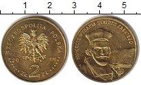 Изображение Монеты Польша 2 злотых 2006 Латунь XF 500 лет провозглашен