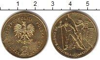 Изображение Монеты Польша 2 злотых 2006 Латунь XF XX зимние Олимпийски