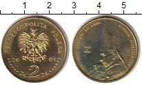 Изображение Монеты Польша 2 злотых 2001 Латунь XF