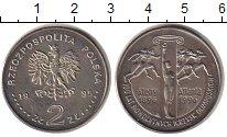 Изображение Монеты Польша 2 злотых 1995 Медно-никель XF 100 лет Олимпийским