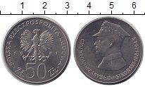 Изображение Монеты Польша 50 злотых 1981 Медно-никель XF Генерал Брони Владис