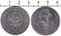 Изображение Монеты Польша 50 злотых 1981 Медно-никель XF Болеслав II Смелый.