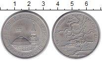 Изображение Монеты Россия 3 рубля 1993 Медно-никель