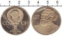 Изображение Монеты СССР 1 рубль 1983 Медно-никель UNC-