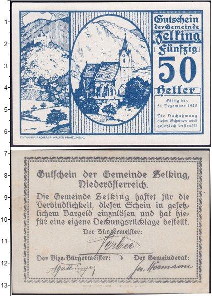 Картинка Банкноты Германия : Нотгельды 50 геллеров  1920