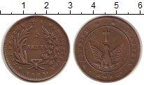 Изображение Монеты Греция 5 лепт 1823 Медь VF