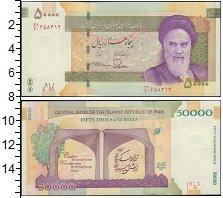 Изображение Боны Иран 50000 риалов 0  UNC-