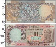 Изображение Боны Индия 10 рупий 0  XF