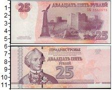 Изображение Банкноты Приднестровье 25 рублей 2007  UNC