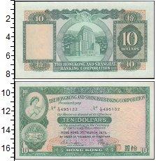 Изображение Боны Гонконг 10 долларов 1979  XF
